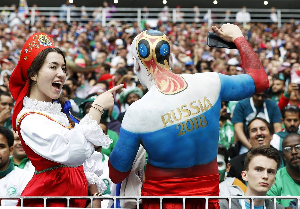 Russian fans pictured before the start of the FIFA World Cup 2018 group A preliminary round match between Russia and Saudi Arabia in Moscow, 14 June