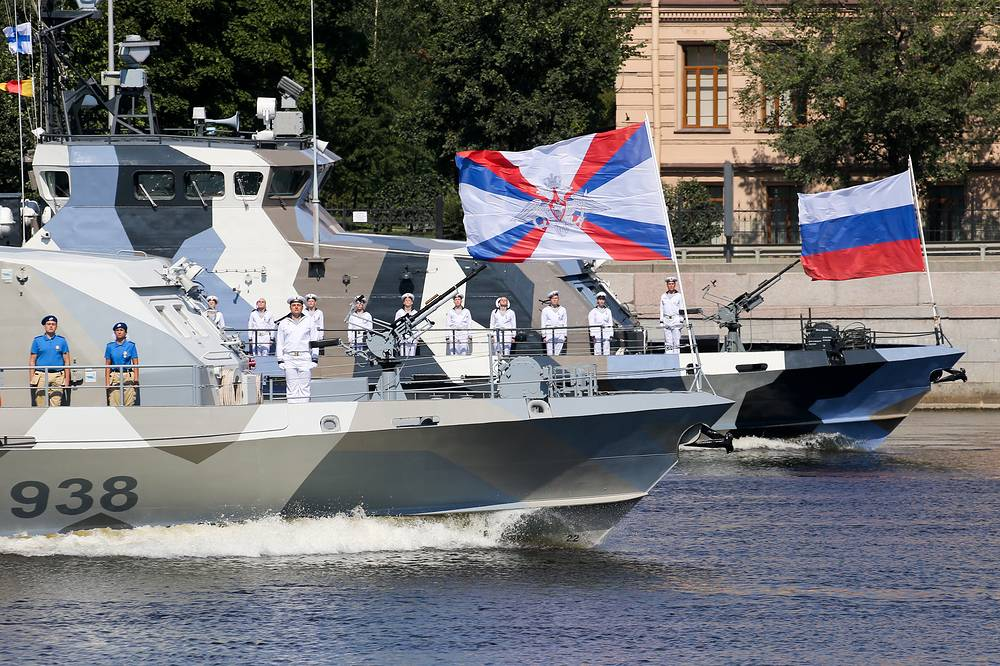 Warships taking part in a main naval parade in Saint Petersburg