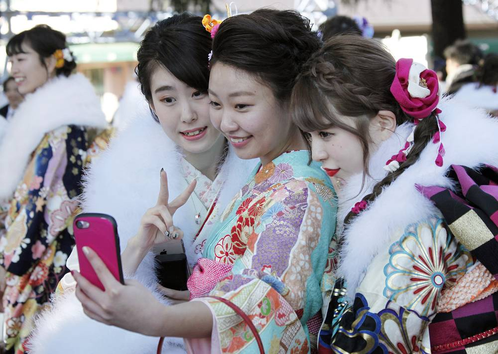 Coming of Age Day is a Japanese holiday held annually on the second Monday of January