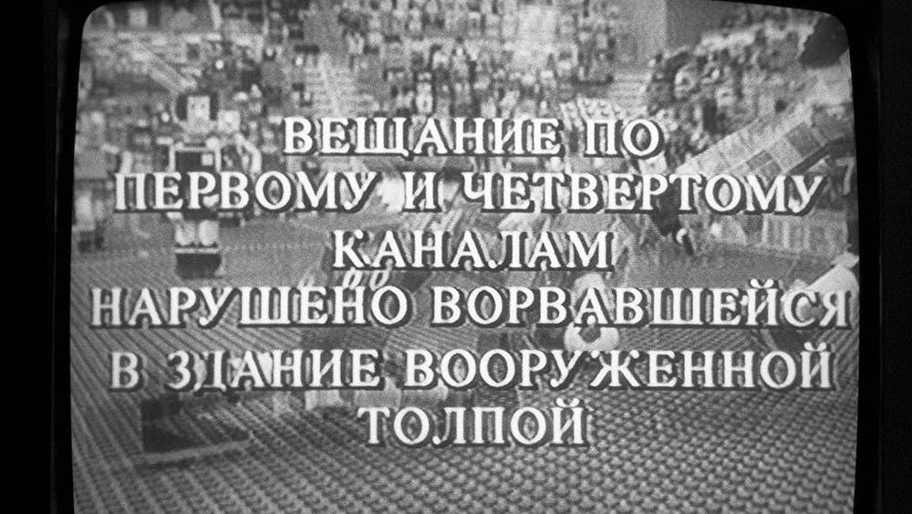 """Announcement shown on television screens after an attempted attack on the Ostankino television center by insurgents. The text reads: """"Broadcast on channels One and Four intermitted by an armed mob who stormed the building."""" Photo ITAR-TASS/ Roman Den"""