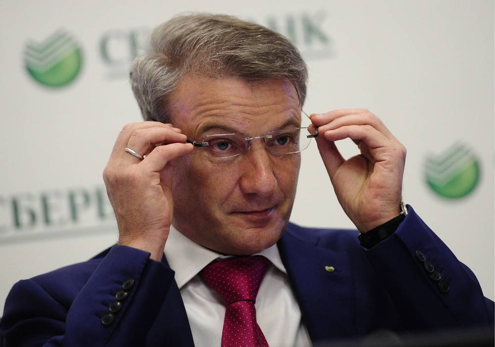 Sberbank President German Gref, $15 million