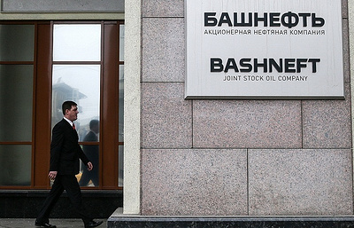 Bashkiria does not intend to sell its stake in Bashneft — governor
