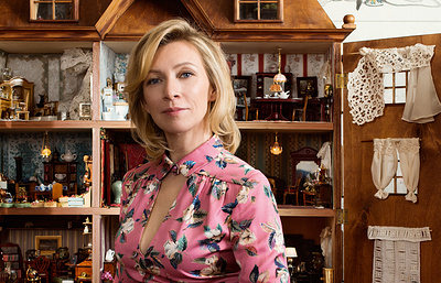 Foreign Ministry speaker Zakharova very passionate about her dollhouse