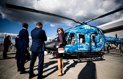 Russian aircraft firm to feature Ansat light multirole helicopter at Le Bourget air show