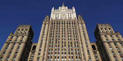 Human rights issues should not be politicized at UN HRC session – Russian foreign ministry