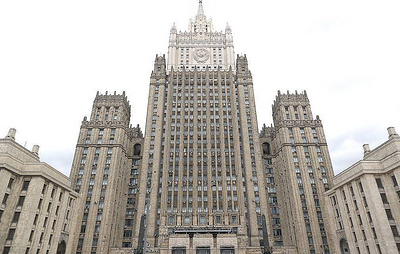 Russia to carry out additional analysis of national security threats – Foreign Ministry