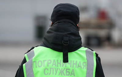 Russian border guards prevent import of sanctioned products worth $21 mln in 2019
