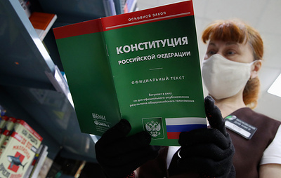 Over 600 regional laws need to be modified after constitutional vote, says Russian expert
