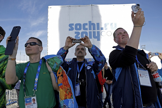 Fans in the Olympic park