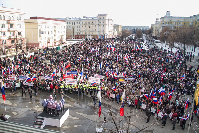Rally in Kemerovo