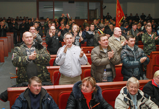 An Act on State Sovereignty of the Donetsk People's Republic was read out Monday at a session of the regional council