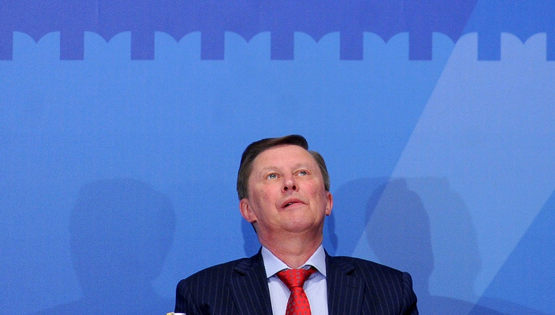 Head of the presidential administration Sergei Ivanov