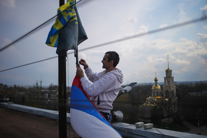 A Russian flag has been raised over the city administration building
