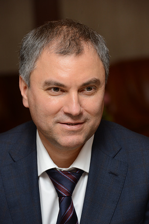 First deputy chief of staff of the Presidential Administration Vyacheslav Volodin
