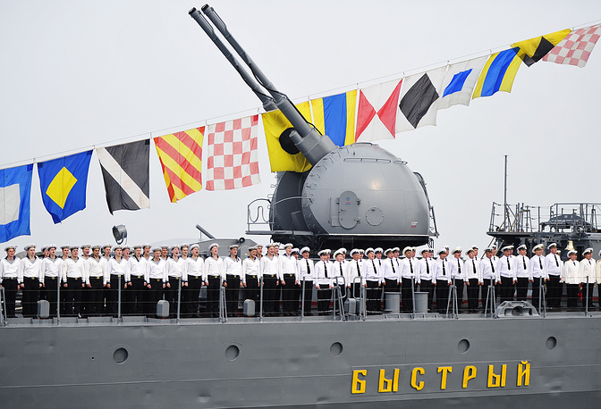 The Bystriy Sovremenny-class destroyer in Vladivostok