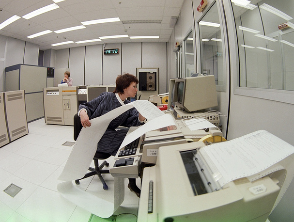 A machinery room at the agency, 1988