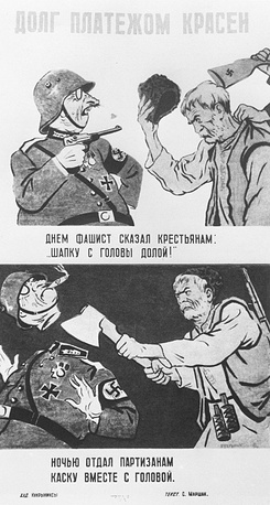 A poster showing guerilla resistance during the Great Patriotic War. Work the famous Kukryniksy caricaturist/cartoonist art group, 1941
