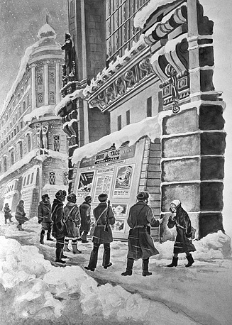 'At the central TASS window in Nevsky Avenue', painting by Vasily Selivanov, 1942