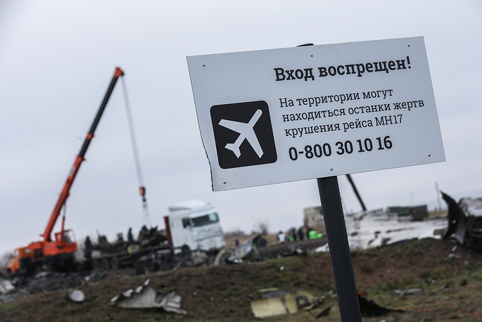 The work on removing wreckage of the airplane became possible as on November 15 representatives of the Netherlands, OSCE and DPR signed a protocol
