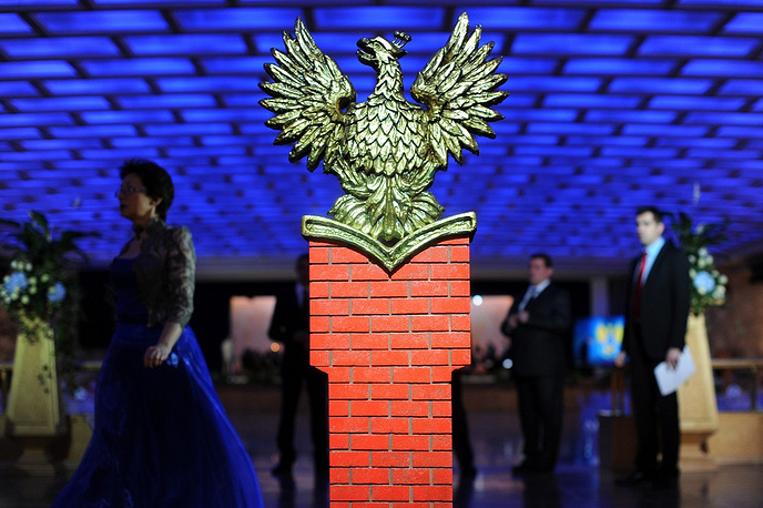 "Chapter 1. The Fundamentals of the Constitutional System. ""The bearer of sovereignty and the only source of power in the Russian Federation shall be its multinational people"". Photo: Kremlin ceremonial ball at the State Kremlin Palace"