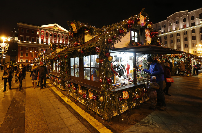 A Christmas market at Moscow's Tverskaya Square