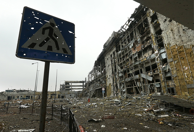 Buildings at the destroyed Donetsk airport