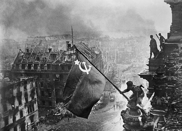 Soviet victory banner over Berlin, May 1945
