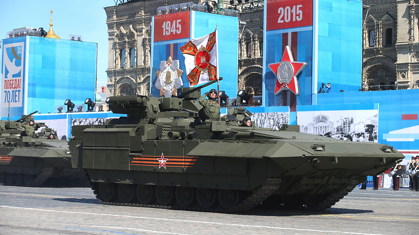 Aramata  armored personnel carrier