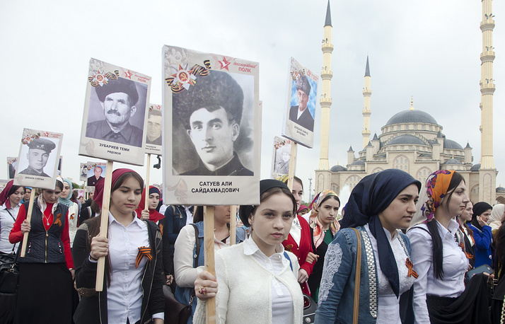 Immortal Regiment rally in Grozny, Chechen Republic
