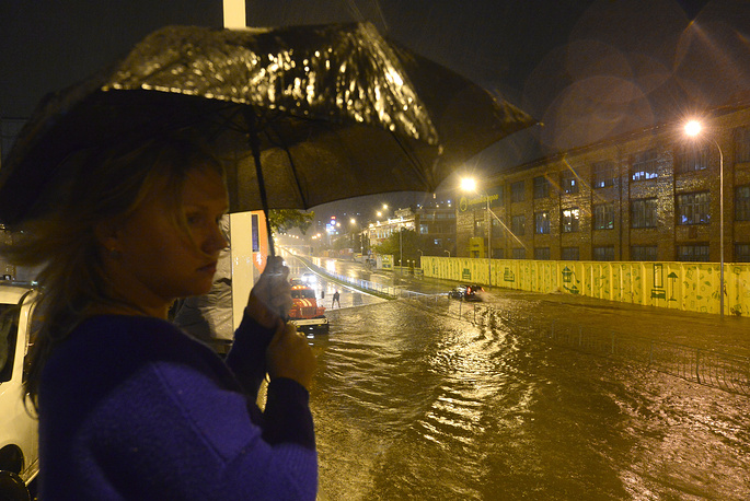 It caused heaviest rainfall in the southern parts of the Primorsky territory