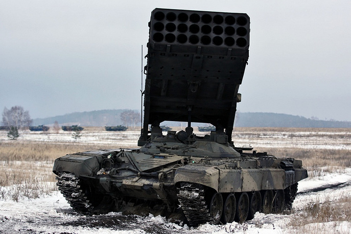 TOS-1A 200mm caliber multiple rocket launcher was developed in 2001