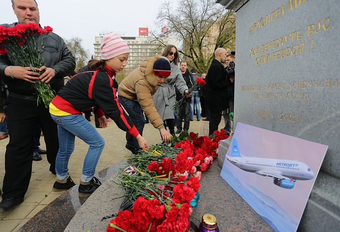 Flowers and candles in Donetsk, Ukraine