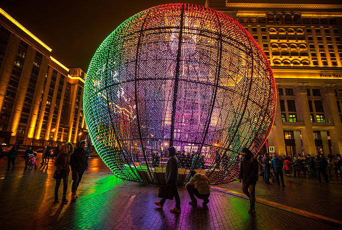 A giant bauble installed in Moscow's Manege Square