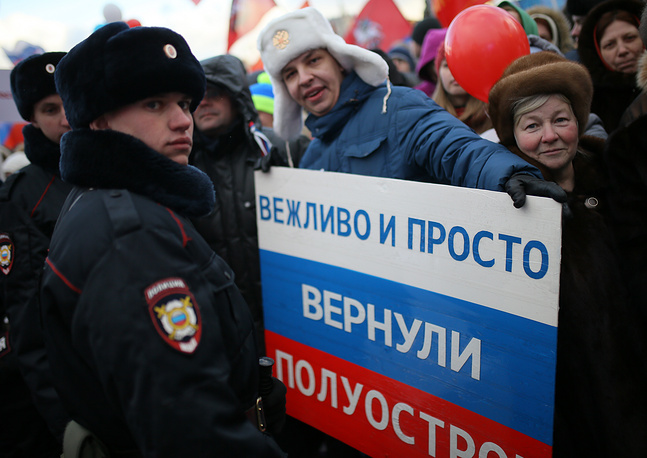 Celebration in Moscow