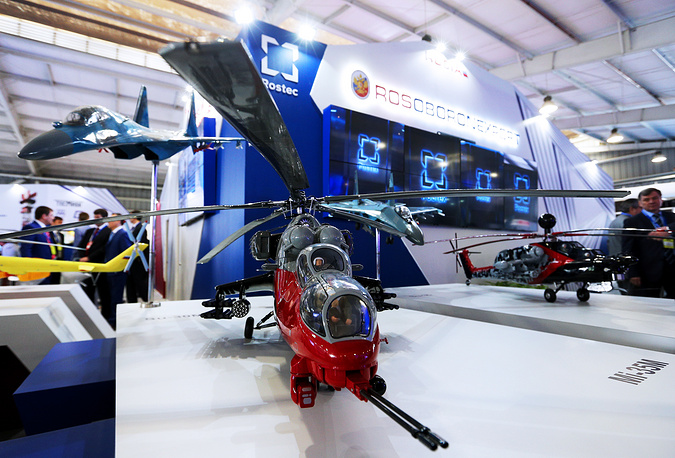 A model of the Mil Mi-35M military transport helicopter