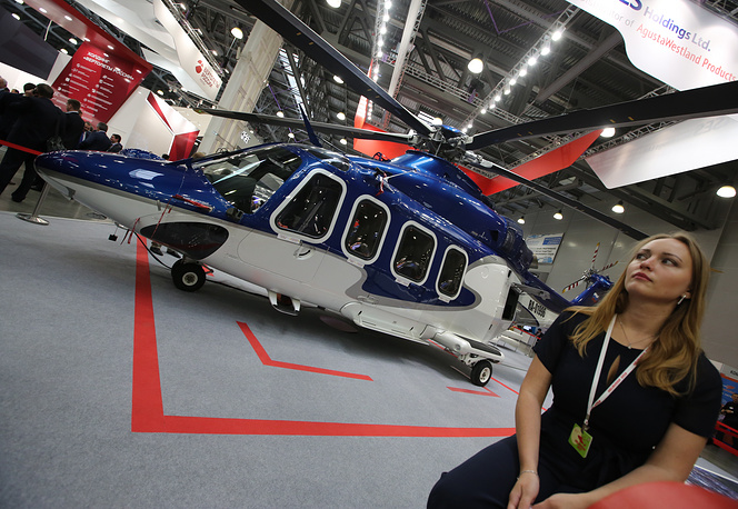 AgustaWestland AW139 helicopter