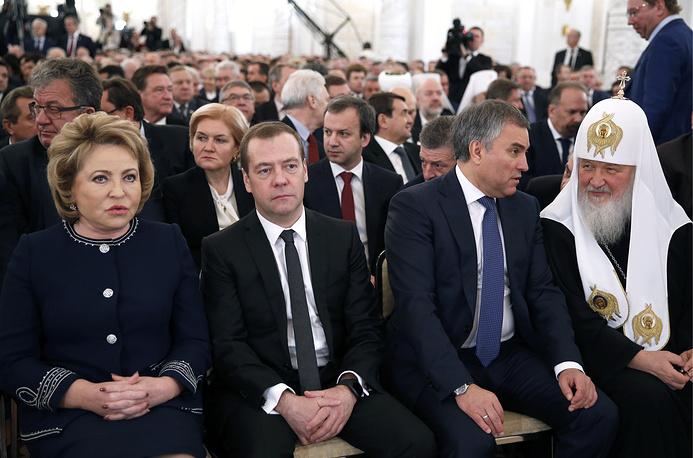 Russian Federation Council Chairperson Valentina Matvienko, Russia's Prime Minister Dmitry Medvedev, Russian State Duma Chairman Vyacheslav Volodin and Patriarch Kirill of Moscow and All Russia