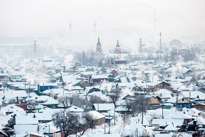 A panoramic view of Omsk hit by severe frost, Russia, February 16