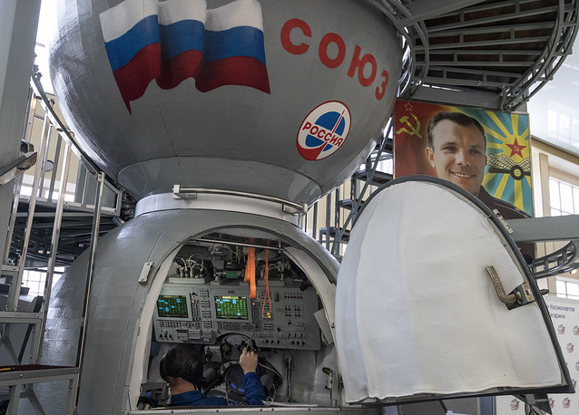 TDK-7ST3 simulator designed to train crews for piloting Soyuz-TMA spacecraft