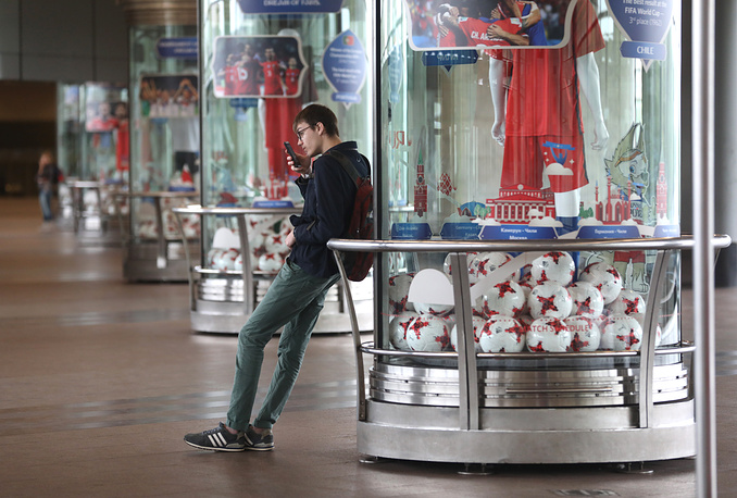 A football exhibition at Vorobyovy Gory station of the Moscow Metro ahead of the 2017 FIFA Confederations Cup