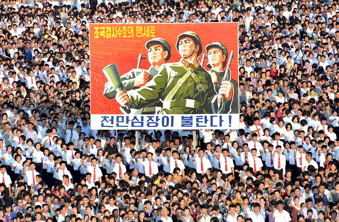A mass rally against the United Nations' latest round of sanctions, in Pyongyang, North Korea, August 9