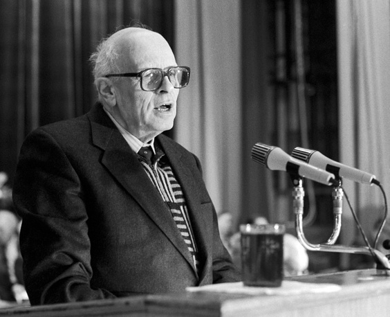 Soviet Academician Andrei Sakharov was awarded the Nobel Peace Prize in 1975 for his advocacy of civil liberties and civil reforms in the former Soviet Union