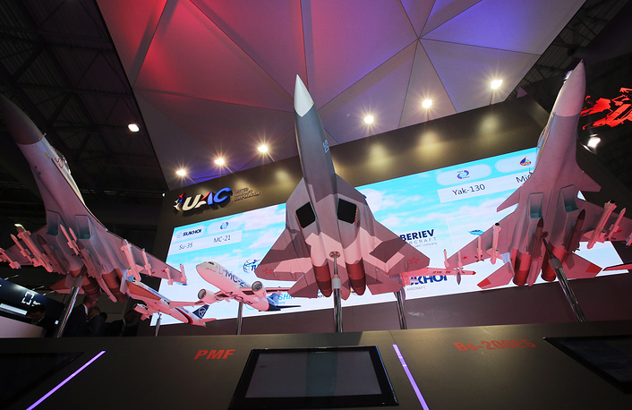 Fighter jet models on display at the United Aircraft Corporation stand