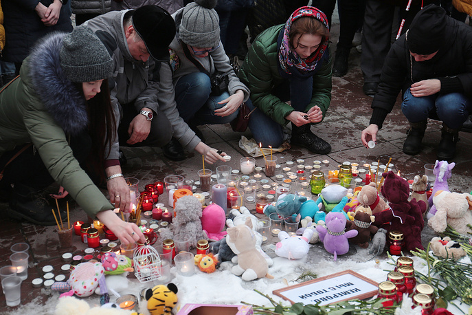Toys and flowers brought to mourn the victims of fire in Kemerovo, Novosibirsk