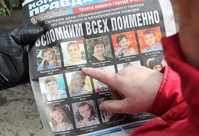 A newspaper featuring the portraits and names of the Kemerovo shopping mall fire victims