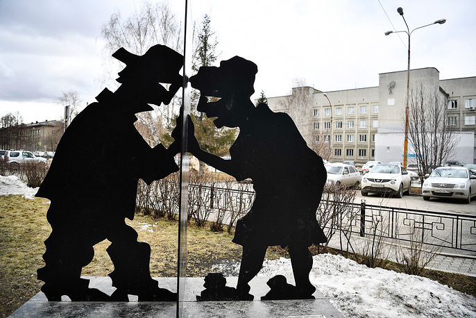 A sculpture dedicated to curiosity by the Ural Culture Center in Yekaterinburg