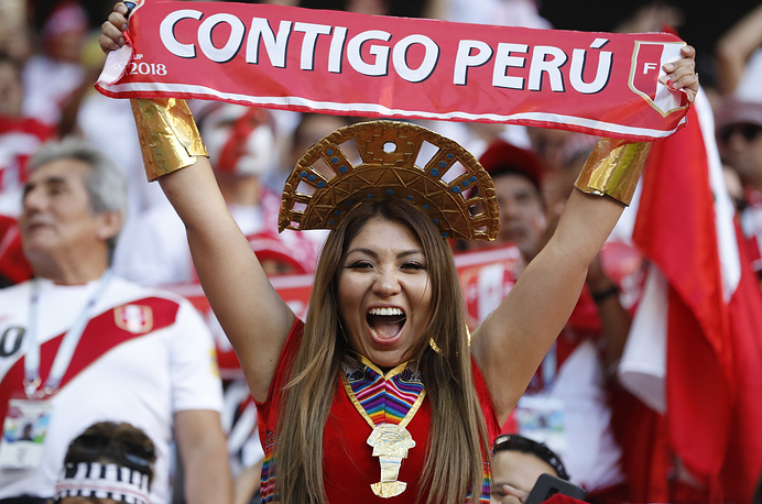 A Peru national team's fan shouts prior to the group C match between Peru and Denmark in the Mordovia Arena in Saransk