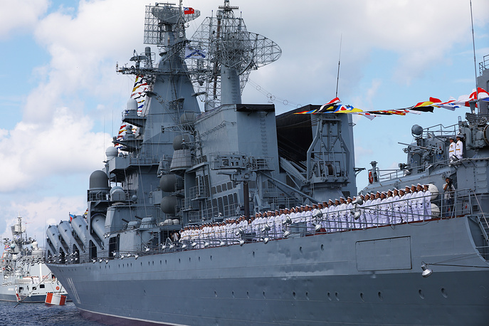 """Missile cruiser """"Moscow"""""""