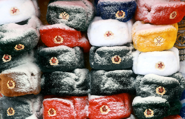 A souvenir stall selling fur hats in Stary Arbat Street in central Moscow