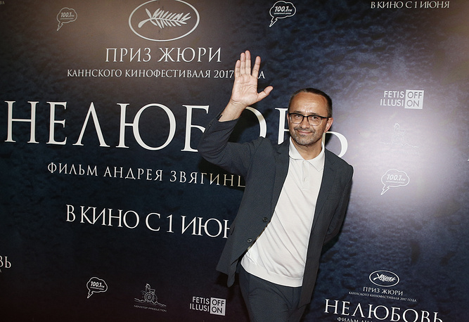 Director Andrey Zvyagintsev at the premiere of his film 'Loveless', 2017